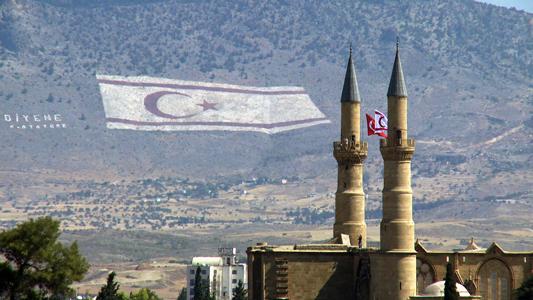 "Turkish Cypriot side: ""EU resolution is unacceptable"""