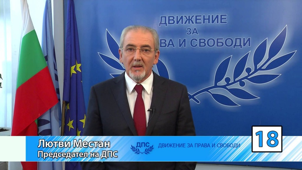 Bulgaria's MRF leader speaks out against removing Turkish-language news from national airwaves