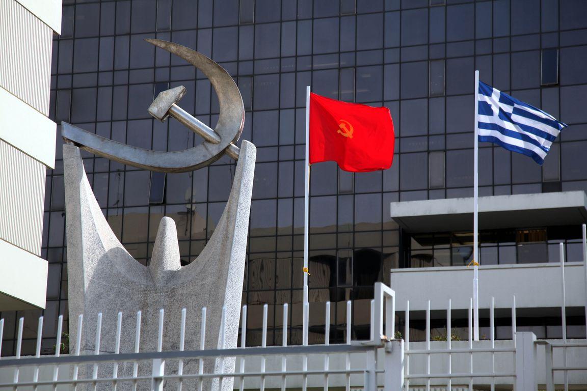 Greek Communist Party: Our region smells of gunpowder