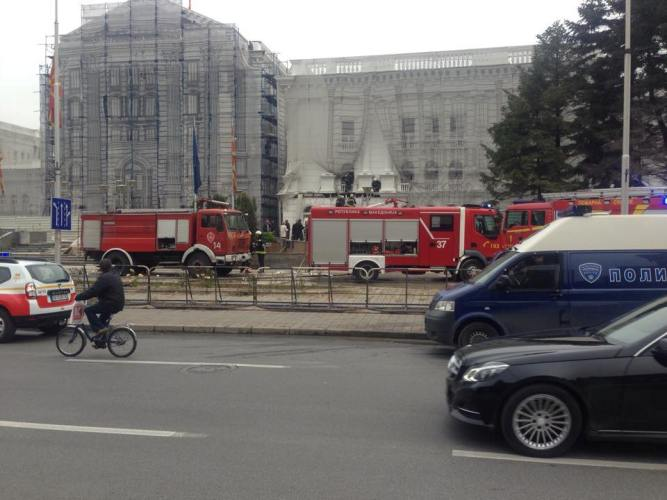 Fire in the premises of the government of FYROM's building, administration evacuated