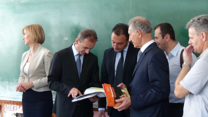 "Debates and accusations for corruption relating to the ""Cambridge"" book project in FYROM"