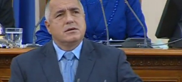Bulgarian Parliament votes Borissov into office as Prime Minister, approves cabinet