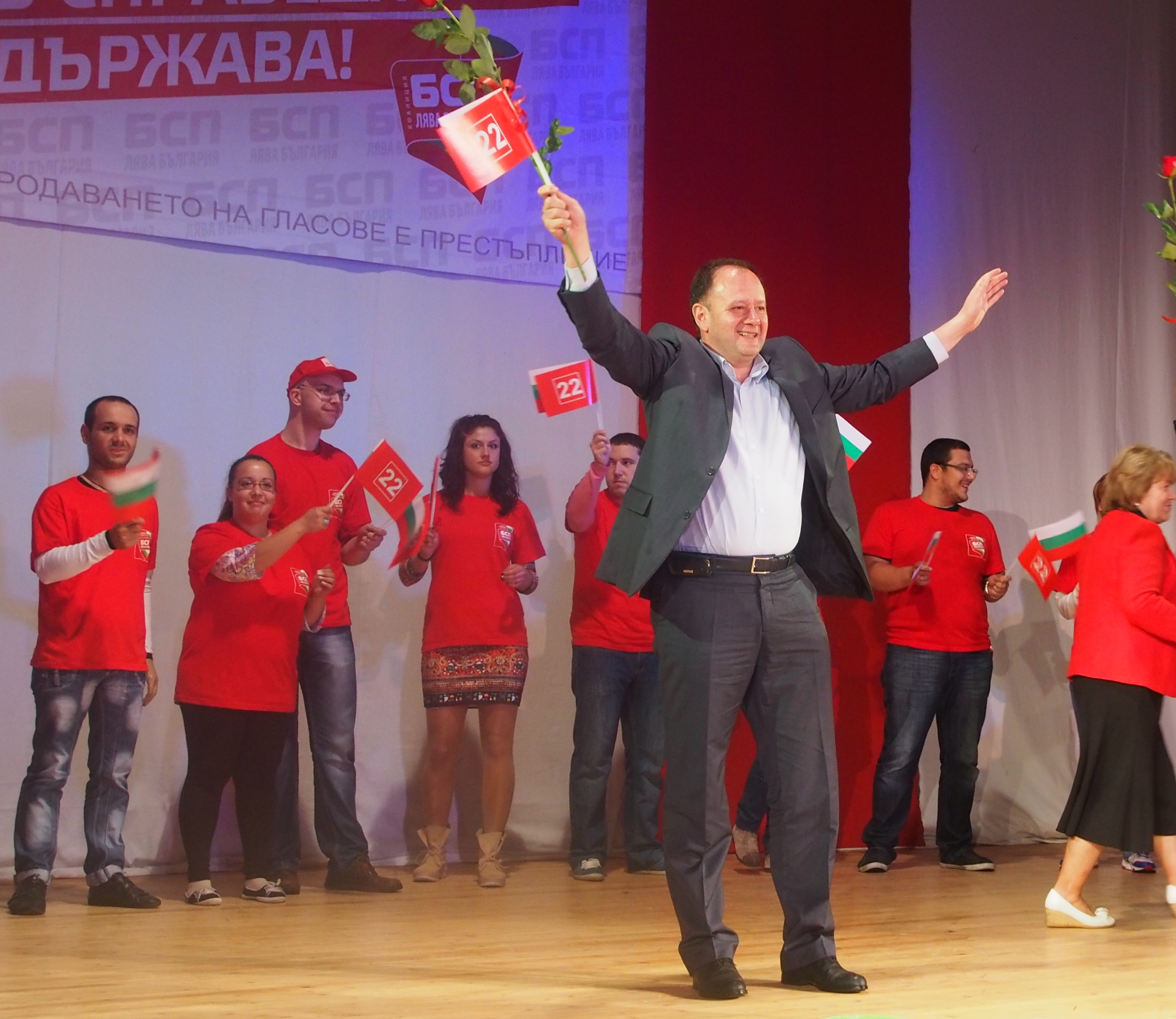 Bulgaria's ailing socialist party looks at leadership changes, cost savings