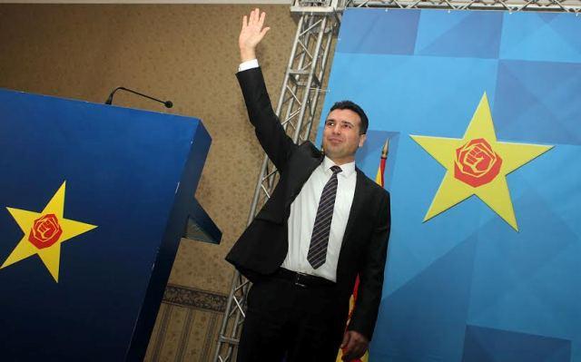 We hold evidence to make Gruevski resign, says LSDM