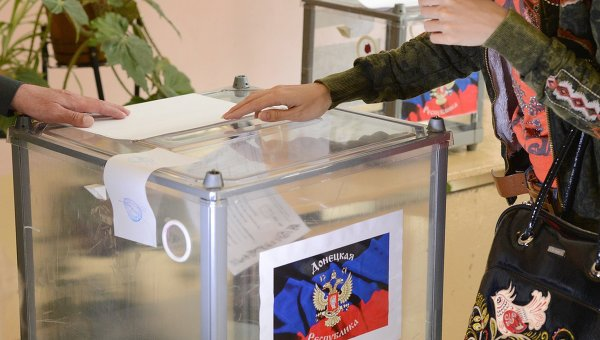 Slovenia does not recognise elections in eastern Ukraine