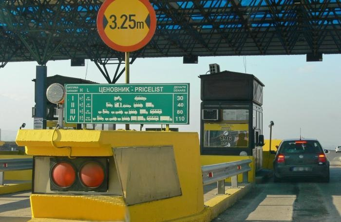 "Turkish company ""Aselsan"" will start the construction of modern road tolls"