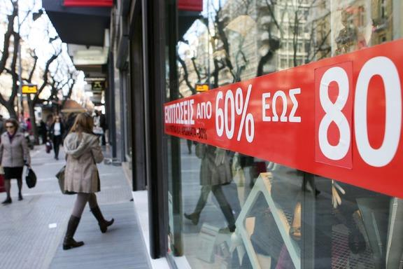 Greece: Lower turnover than expected in Christmas