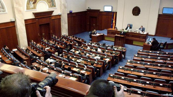Parliament in FYROM will not be dissolved