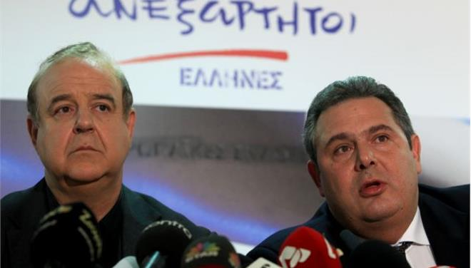 Independent Greeks MP makes attempted bribery allegations