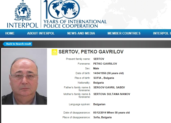 Bulgarian police in talks with Greece on finding missing former security agency chief Sertov