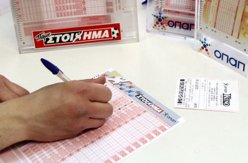 Extensive money laundering through OPAP's tickets