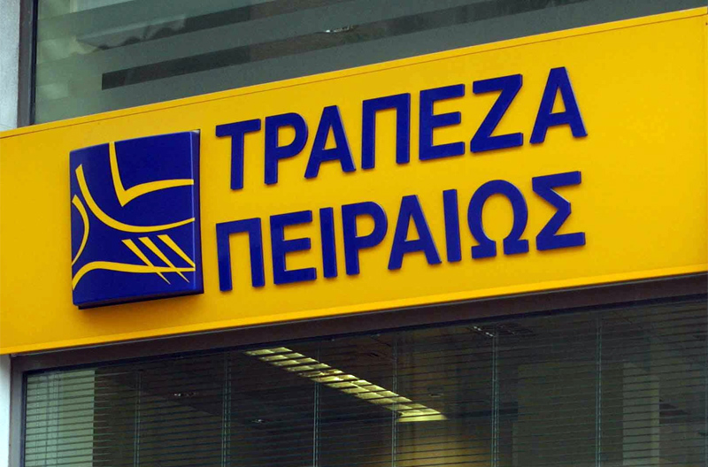 Piraeus Bank: Transfers EUR 1.2 billion-worth of securities to an investment house