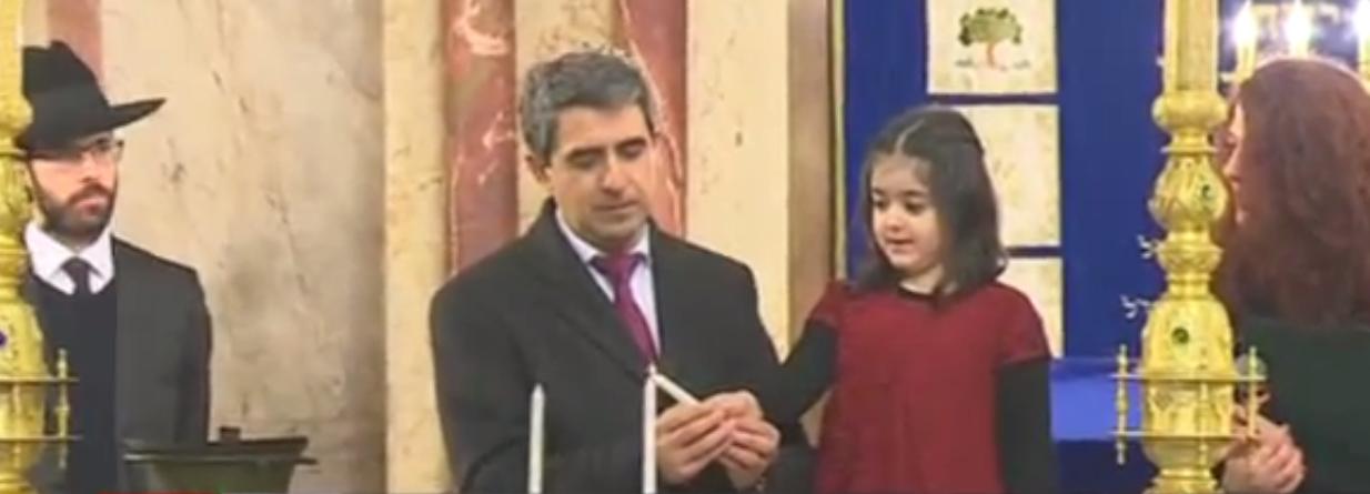 As Chanukah begins, Bulgarian President speaks out against hate speech