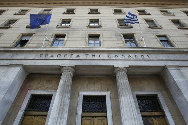 Bank of Greece Sees 2.5 pct Growth In 2015; Calls for Political Consensus