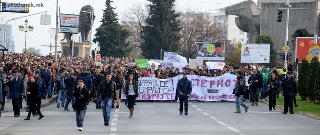 Reforms in the education system spark protests and reactions in FYROM