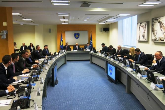 Government of Kosovo establishes the Development Fund