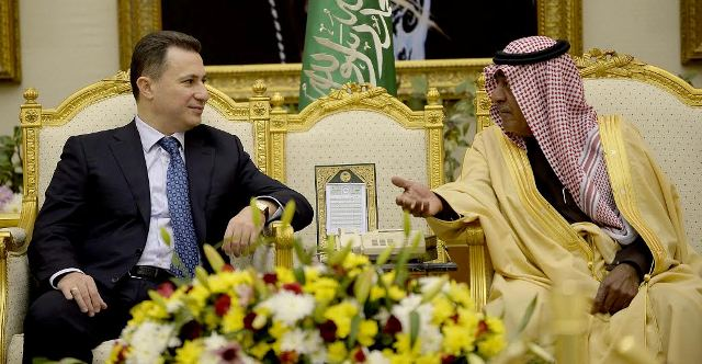 Gruevski holds a visit to Saudi Arabia to attract investments