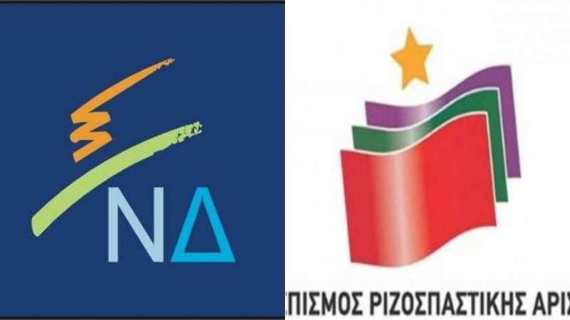 SYRIZA still leads the polls – ND closing in