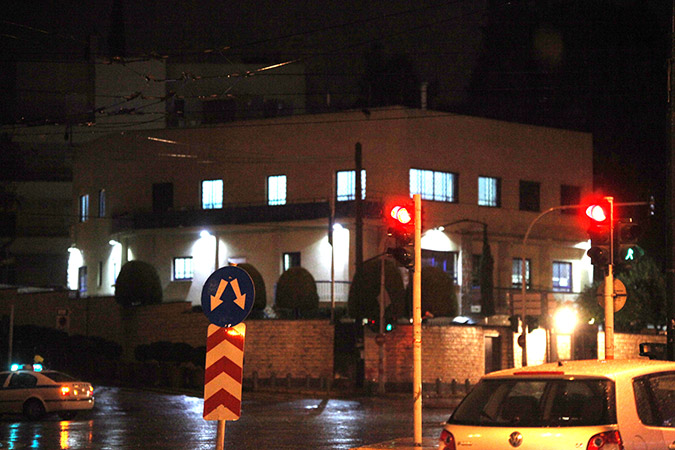 Greece: Armed terrorist attack against the Embassy of Israel
