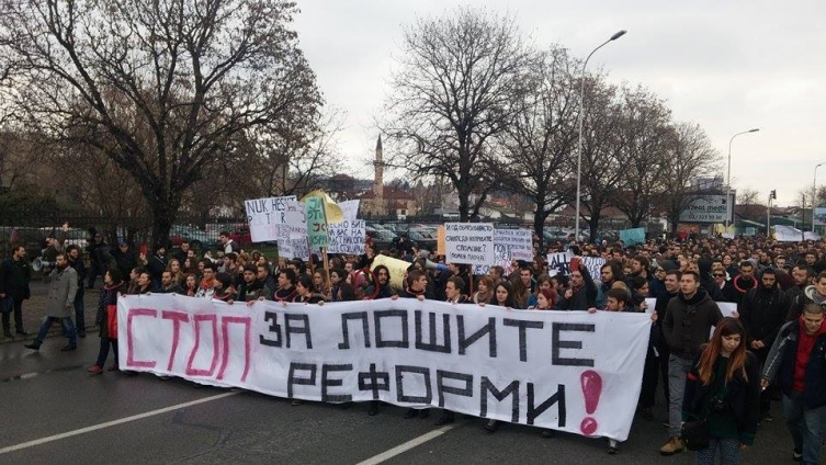 Thousands of students protested today in Skopje