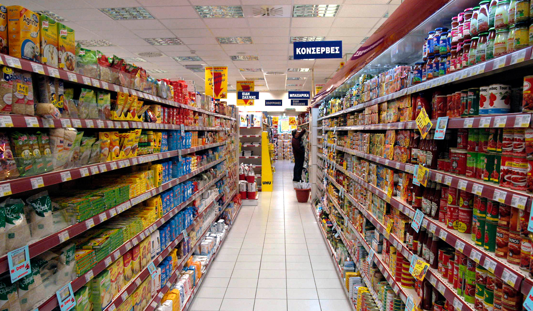 Greece: Deflation trend continues in November