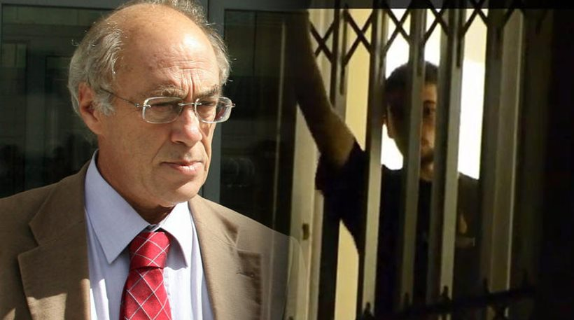 Romanos' lawyer: The wristband is acceptable