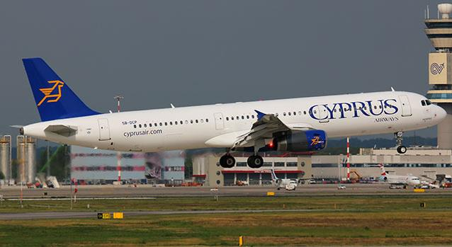Sale and salvation efforts of Cyprus Airways continue