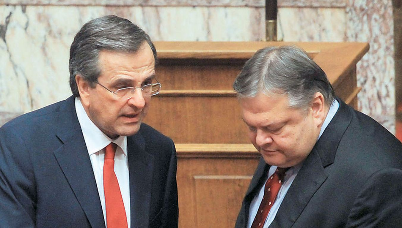 New Samaras-Venizelos meeting on Friday