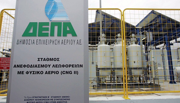 Aim of DEPA the energy security of Greece