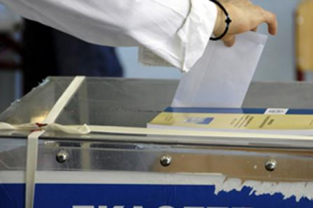 Supreme Court: A total of 18 parties and 4 coalitions to take part in Greek election