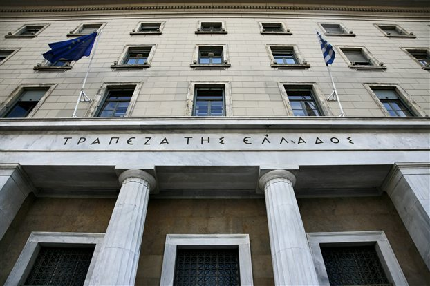 Bank of Greece: Outflow of deposits is under control