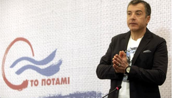 Theodorakis: To River will not accept to be part of a government of party employees