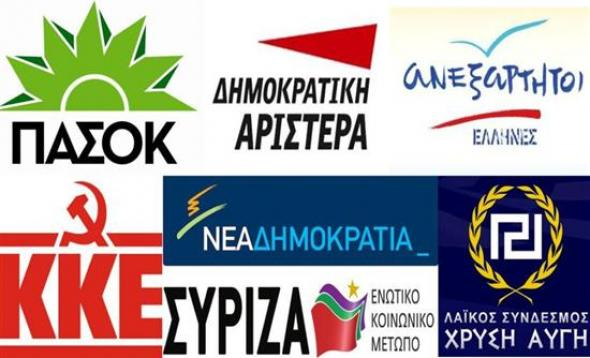 The 25 ballots the will claim the vote of Greek people