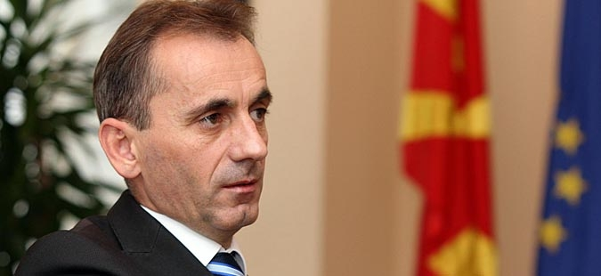 Several private universities to be shut down in FYROM
