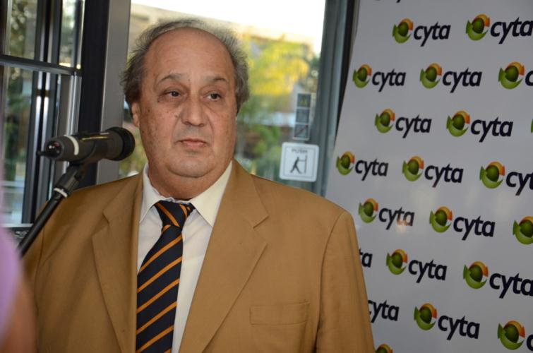 Cyprus' state officials jailed for fraud