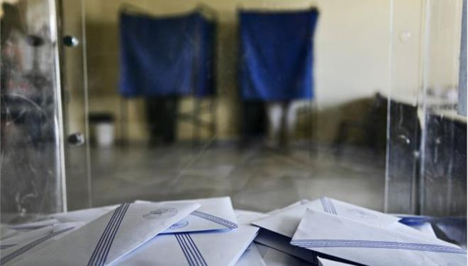 Undecided voters will judge the snap election in Greece