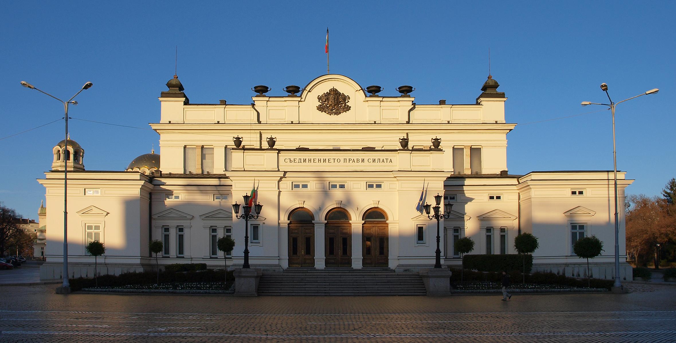 Bulgarian PM promises pensioners Easter bonuses