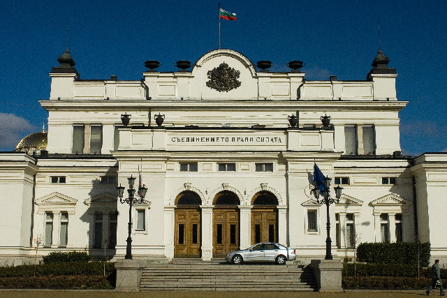 Bulgarian Parliament postpones vote on 8BN euro borrowing as talks continue