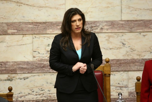 Greek plenary to vote for President of the Republic on Wednesday afternoon