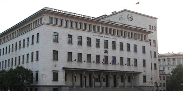 FDI in Bulgaria at 1.18B euro in 2014