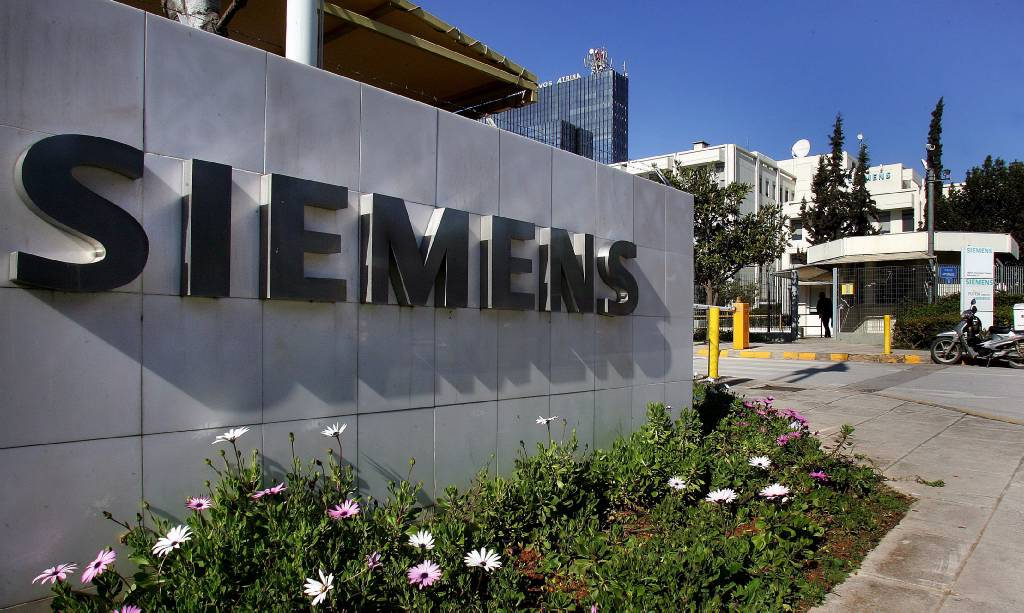 Under the microscope of the European Commission the Agreement Greece – Siemens