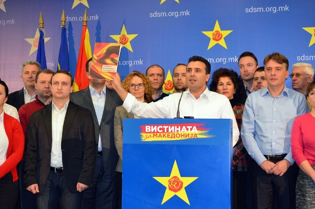 Opposition in FYROM publishes other materials on the eavesdropping scandal