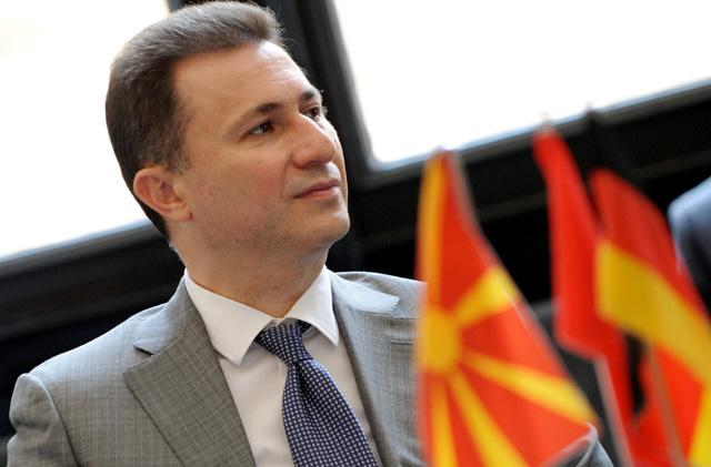 PM Gruevski holds a telephone conversation with his Greek counterpart