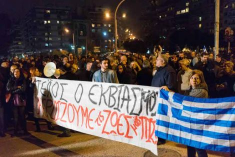 Rallies against the extortion of lenders in many cities of Greece