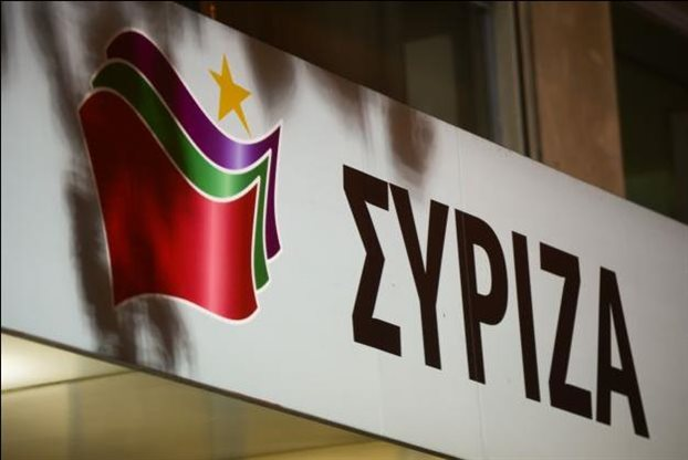 SYRIZA: Greece turns into a positive protagonist of developments