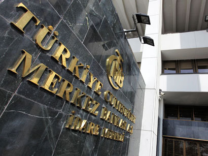 Dispute Erdogan with Turkey's Central Banker over interest rates