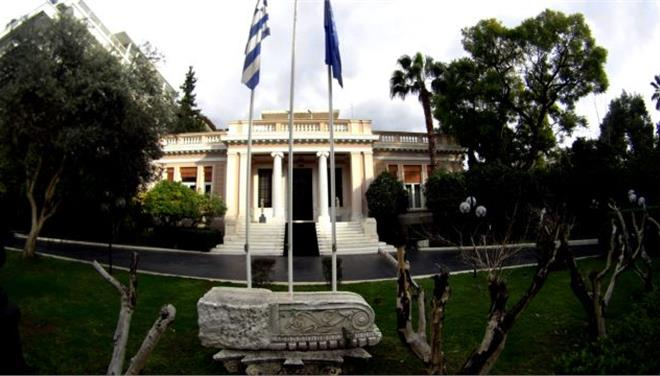 Greek government: Debt relief can be done in many ways – there was no 'U-turn' by Varoufakis