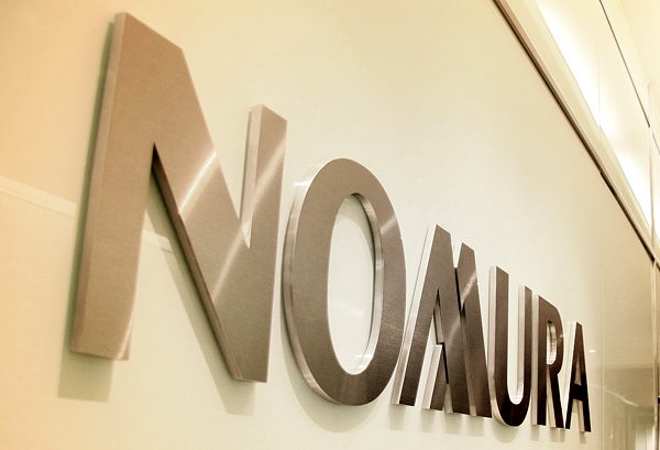 Nomura: The challenges and scenarios for Tsipras' next moves