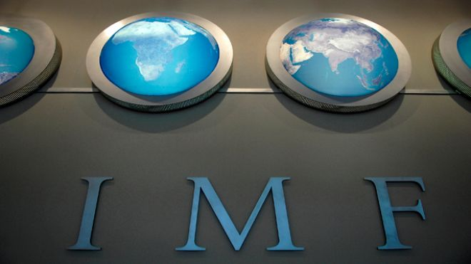 IMF: The troika cannot be abolished so easily, there are procedures