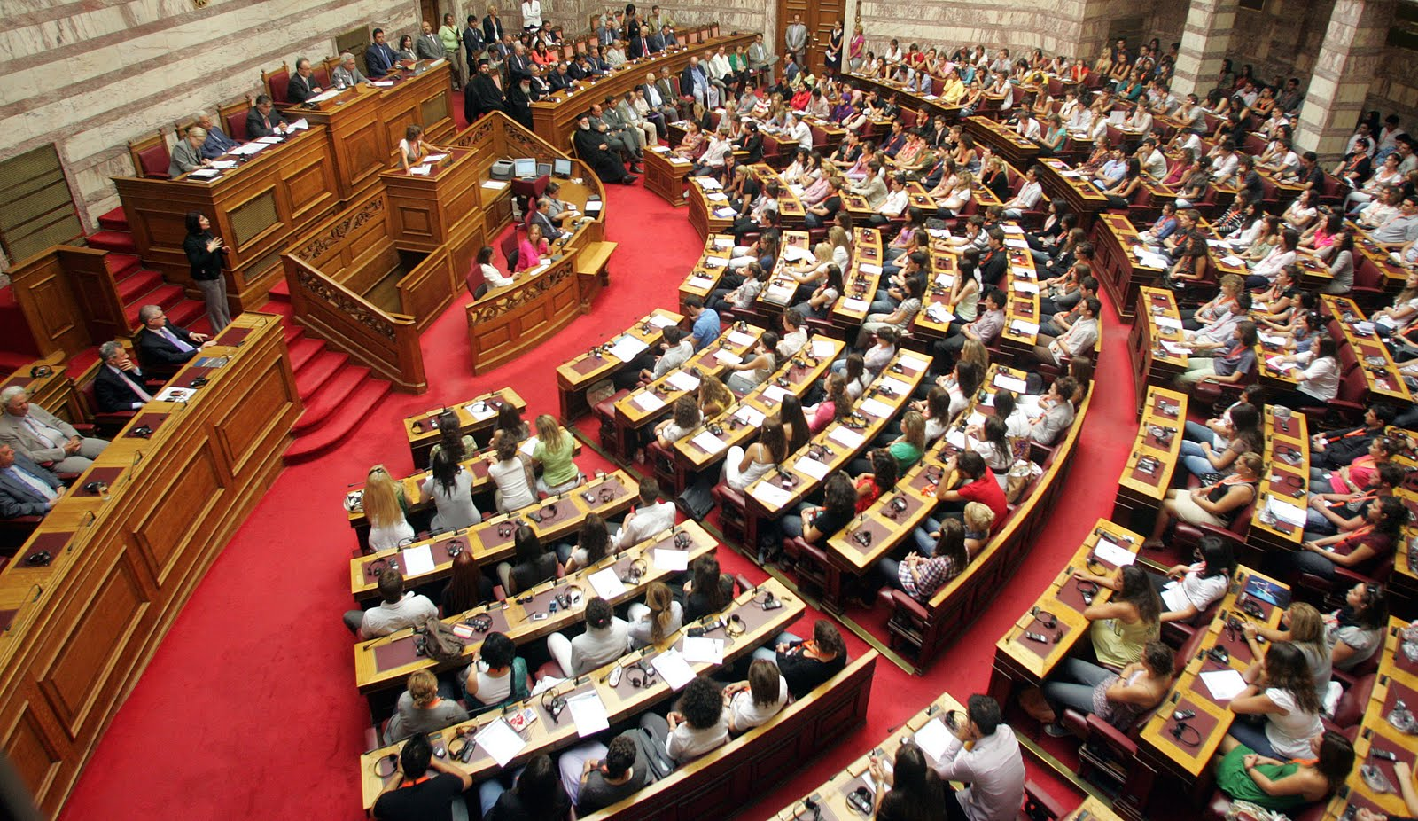 The House to discuss but not vote the loan agreement
